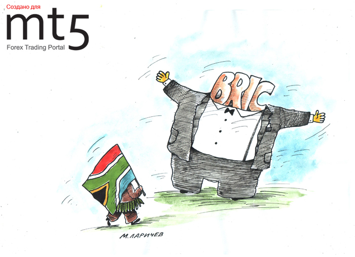 ЮАР официально пригласили в БРИК