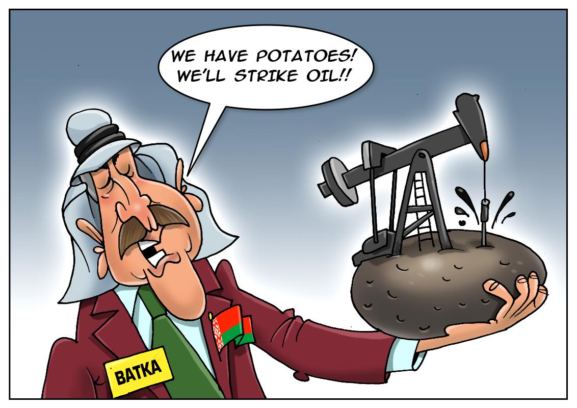 MT5 com - Major field of oil found in Belarus