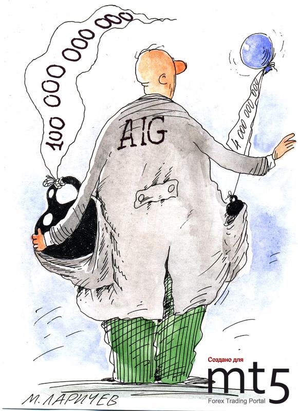 AIG вернула американским властям 4 миллиарда долларов