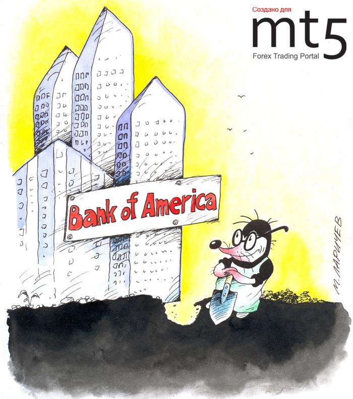Bank of America приготовился к разоблачению на WikiLeaks