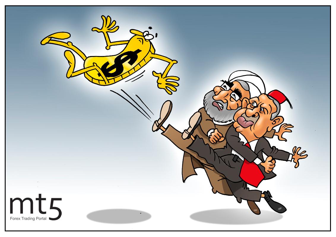 Анкара и Тегеран «прячутся» от доллара
