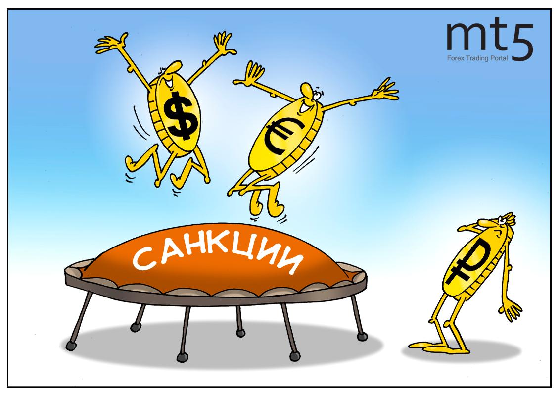 Рубль «выпал в осадок» после серии «залпов» о санкциях