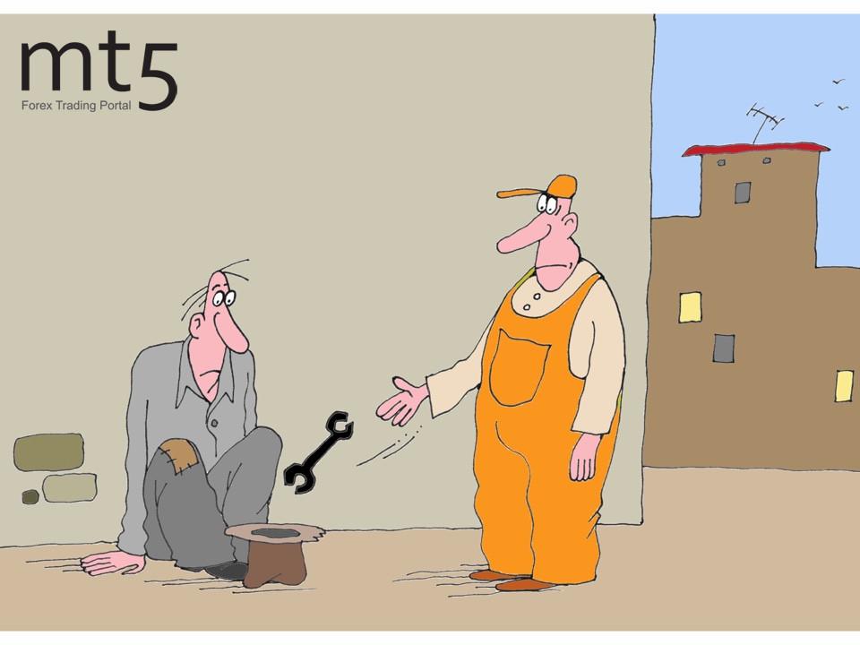 https://forex-images.mt5.com/humor/img5d5570bcee83c.jpg