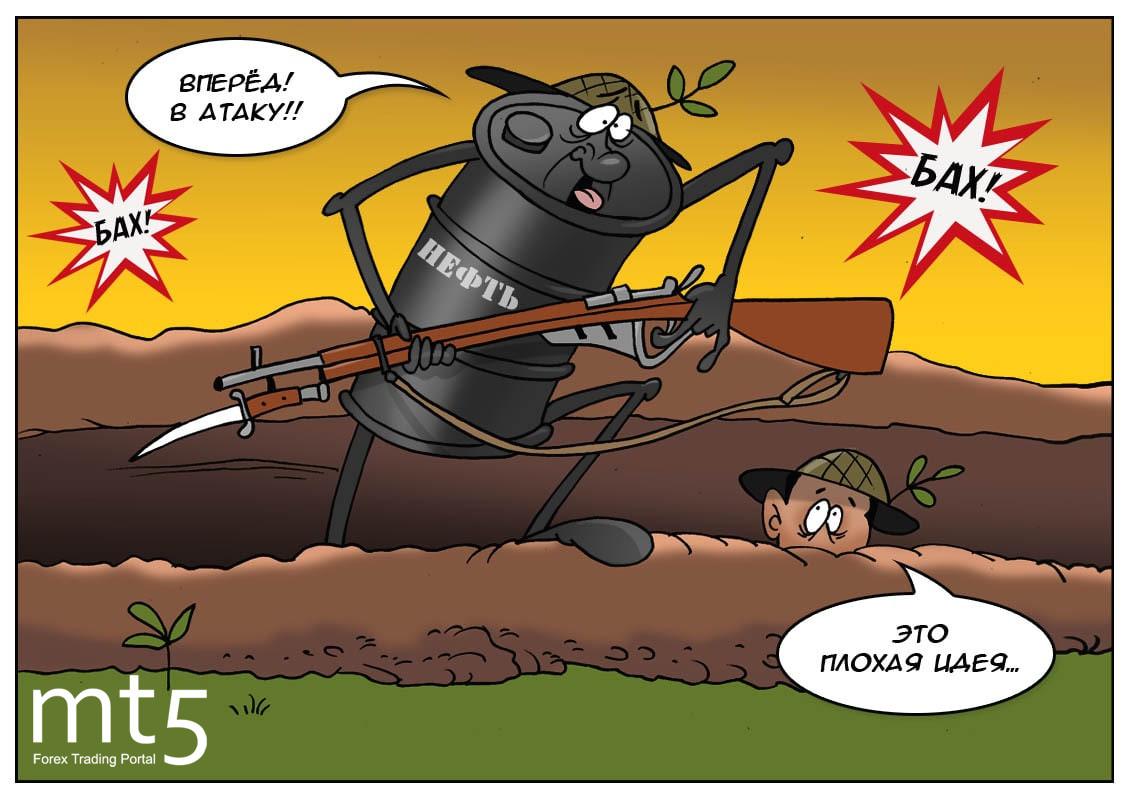 https://forex-images.mt5.com/humor/img5f6dab5fff0e3.jpg