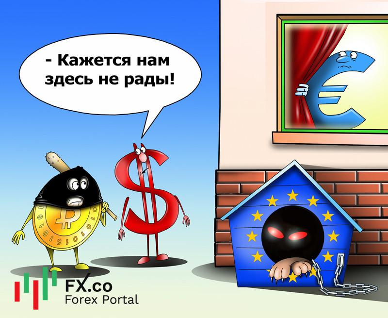 Набраться смелости и ударить по доллару: ЕС намерен укрепить свое финансовое господство