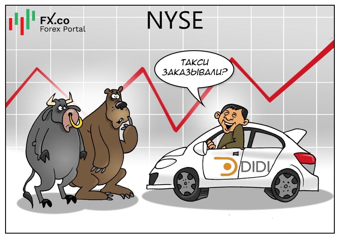Такси Didi: Если власти добро нам дадут, мы до биржи проложим маршрут