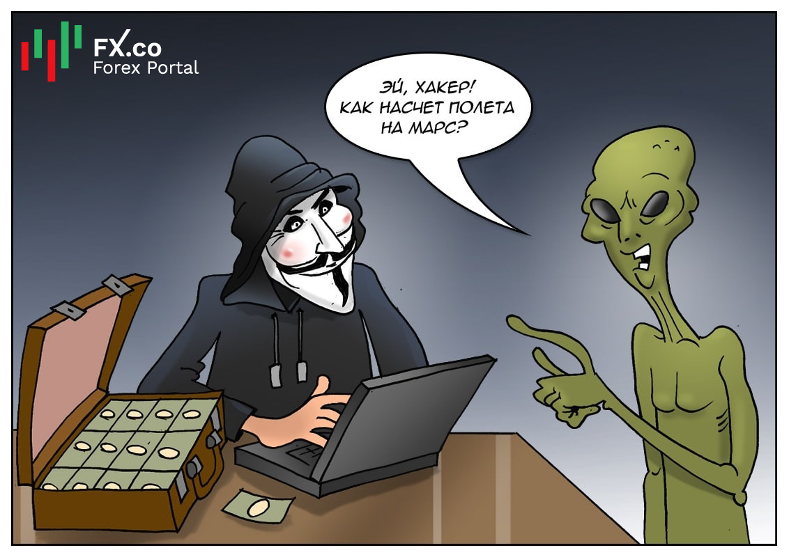 Говорят, что каждый здесь миллиард получит, я бы в хакеры пошел, пусть меня научат!