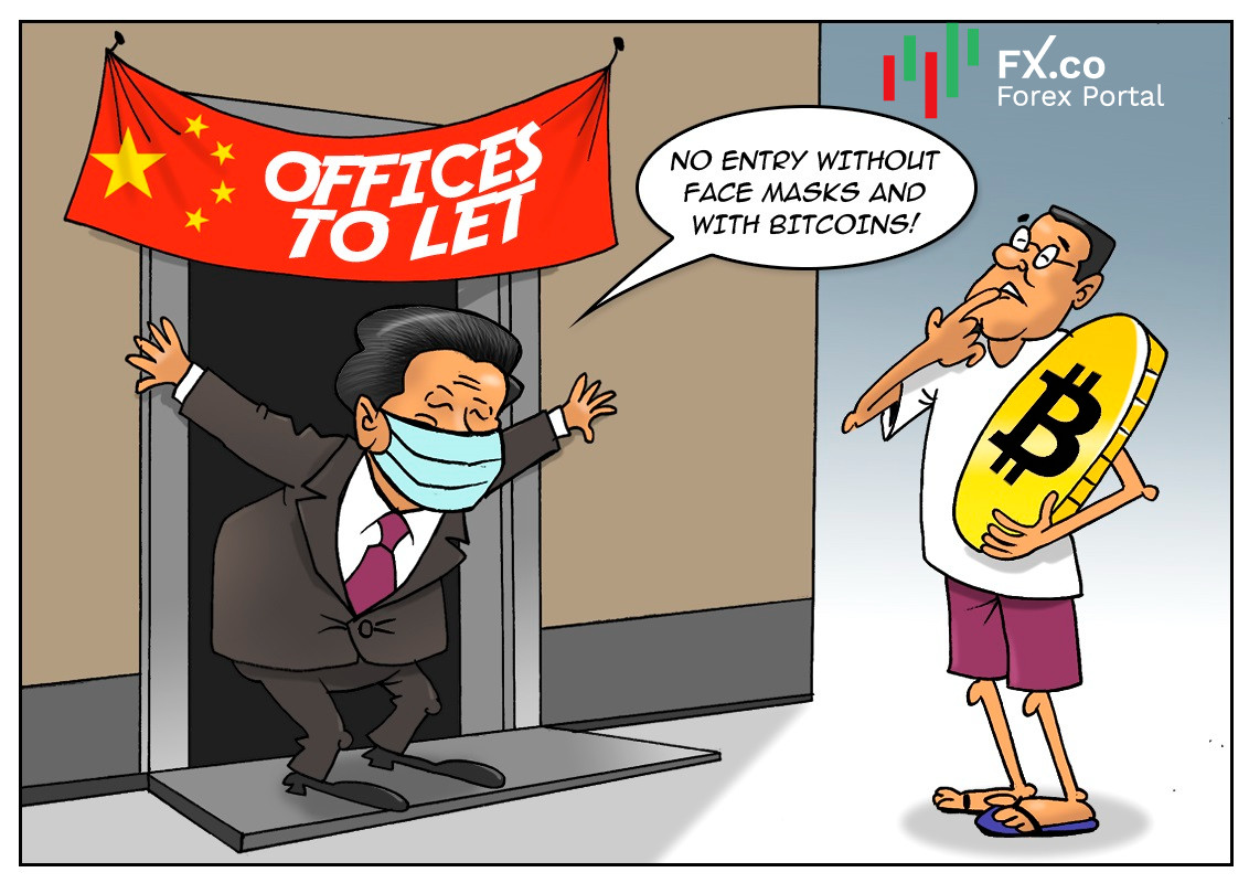 จีนระดมการปราบปรามเงินคริปโต