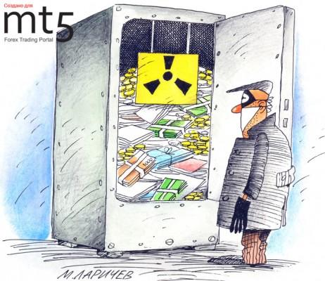 """Акции оператора АЭС """"Фукусима-1"""" подешевели до минимума за 30 лет"""