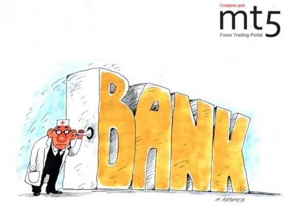 Американские банки пройдут новые стресс-тесты