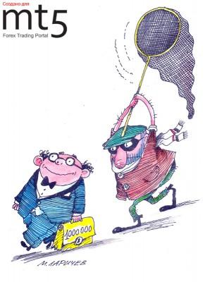 Банки ЕС раскроют число сотрудников с зарплатой более миллиона евро