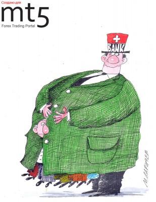 Власти США обвинили швейцарских банкиров в помощи налоговым уклонистам