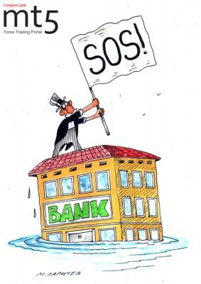 Годовой убыток ирландского банка превысил 10 миллиардов евро