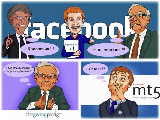 Создатель Facebook пожертвует состояние на благотворительность