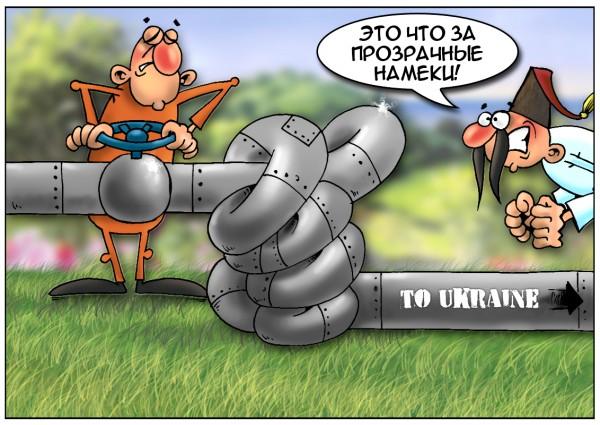 Украина получила отказ в транзите газа из Европы