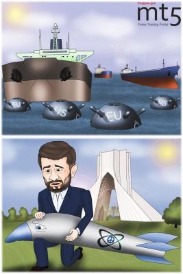 Евросоюз запретил поставлять в Иран танкеры