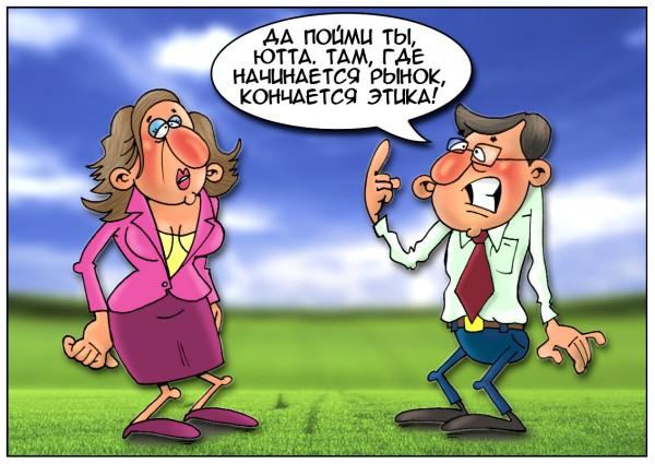 Ежегодно от налоговых мошенничеств страны Евросоюза теряют до 1 трлн евро