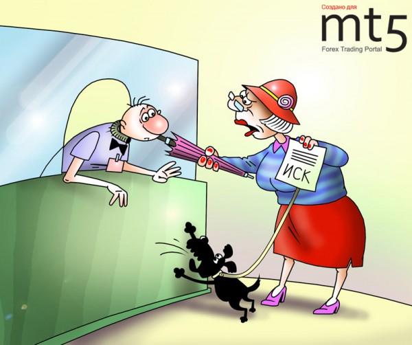Американская пенсионерка подала в суд на крупнейшие банки