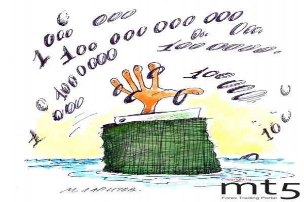 Bank bank Eropa dijanjikan 100 milyar Euro