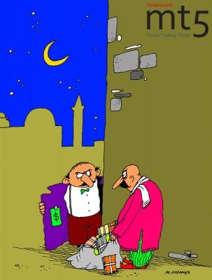 Иранская валюта потеряла 35 процентов стоимости за неделю