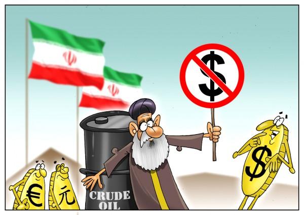 ایران چاہتا ہے کہ اسے تیل کی ادائیگی یوآن میں کی جائے