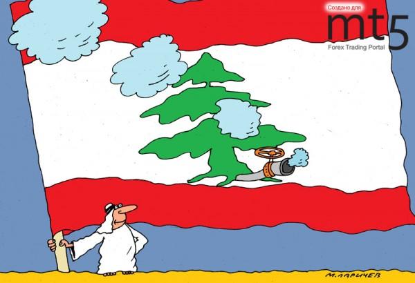 В Ливане обнаружили огромное месторождение газа