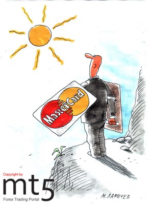 The net MasterCard profit increases by nearly 15% in Q3