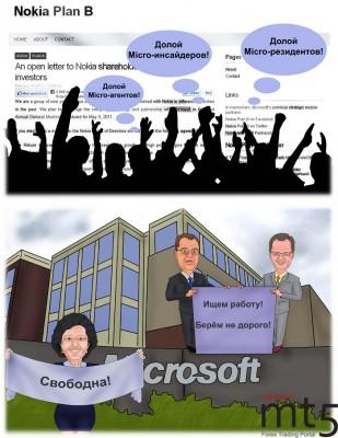 Nokia и Windows Phone: акционеры резко против