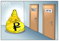 RUB menanti keputusan regulator AS dan Rusia
