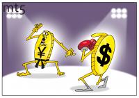 Yen naik terhadap beberapa mata uang utama di tengah ketegangan politik global