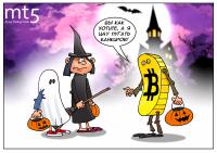 Лопнувший биткоин, или подобный расклад не случайность, пузырь создает популярность!