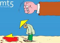 Вьетнам запретил криптовалюты
