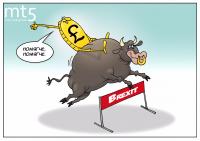 Сложный, деловой процесс — выход Британии из состава ЕС!