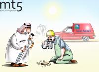 Saudi Aramco вложит $300 млрд в нефтедобычу в течение 10 лет