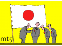 Bank of Japan upgrades economic view of 3 regions