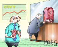 China's central bank sets yuan midpoint to 2-year high