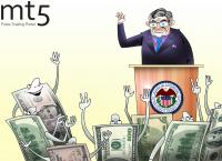 Джером Пауэлл принес присягу в качестве главы ФРС