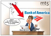 Рекордный обвал, или массовый побег инвесторов с фондовых рынков