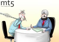Total rời khỏi dự án khí đốt ở Iran