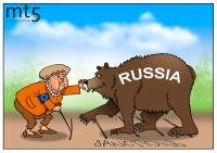 Uni Eropa memperpanjang sanksi terhadap Rusia