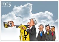 Герой Венесуэлы, или ЭльПетро такой нефтяной и всё у него впереди!