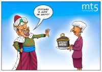 Реджеп Эрдоган: Темы за микрокредиты — навсегда для нас закрыты!