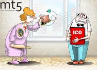 Эксперты фиксируют ослабление интереса инвесторов к ICO