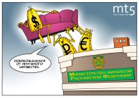 Доллар исчезает? Это провокация! У нас запланированная дедолларизация!