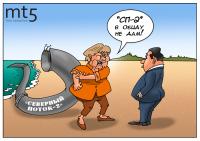 Странная Германия, или Анналена Бербок, оставь в покое поток!