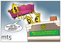 سندات اليورو تتوافق مع خطة روسيا لتخفيض قيمة الدولار