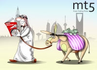 Foreign investors rush to buy Saudi stocks