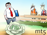 Eurozone business activity strengthens in February