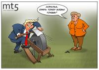 Европа, готовься, или торговый конфликт никого не щадит!