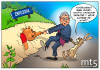 Экономика еврозоны надолго прощается с экономическим ростом